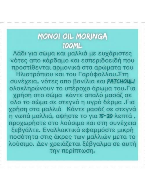 MONOI OIL MORINGA 100ML